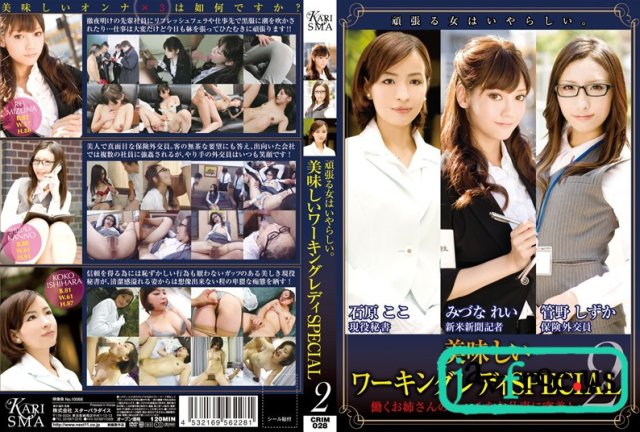 [HD][YRH-150] 100%完全ガチ交渉!噂の素人激カワ看板娘×PRESTIGE PREMIUM 09 - image crim-028 on https://javfree.me