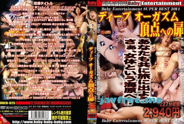 [MDVE-005] 管野しずかの絶対的瞬間恋愛トランス Make love,not fuck - image dbeb025 on https://javfree.me