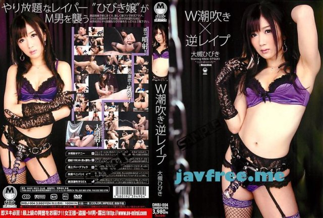 [HD][OREC-055] あい - image dmbj-004 on https://javfree.me