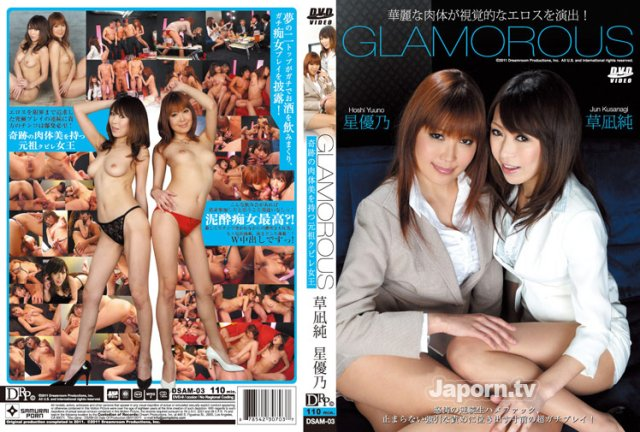 [CWP-40] CATWALK POISON 40 : Momoka Rin - image dsam-03 on https://javfree.me