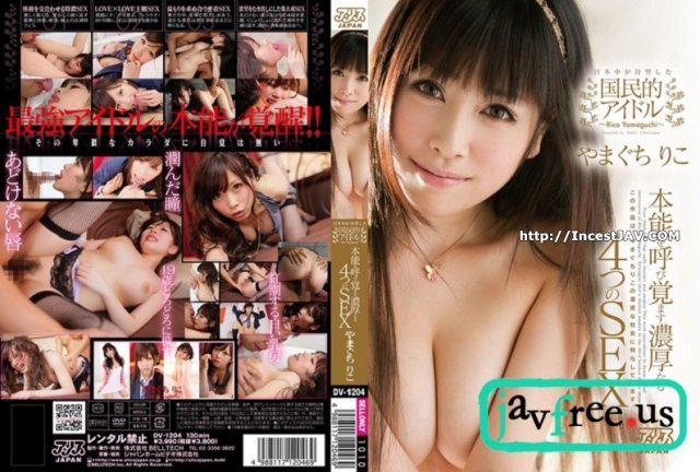[SBVD-0033] 中西里菜 - FIRST DVD ~akb48 Graduation~ - image dv-1204 on https://javfree.me