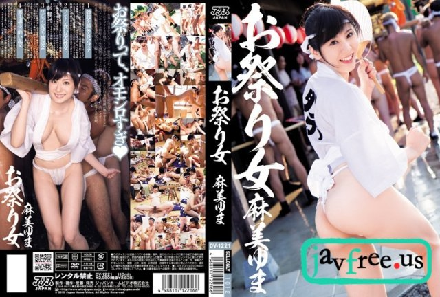 [HD][ATMD-221] 石橋渉のビキニHUNTING36 - image dv-1221 on https://javfree.me
