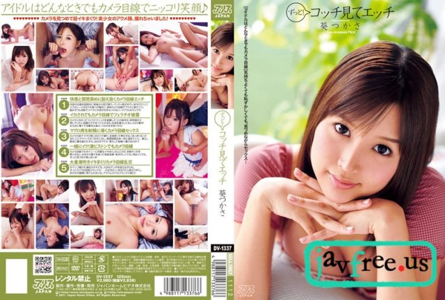 [SNIS-472] 超高級風俗嬢 葵つかさ - image dv-1337 on https://javfree.me