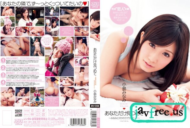 [SY-102] 素人四畳半生中出し 102 - image dv-1358 on https://javfree.me