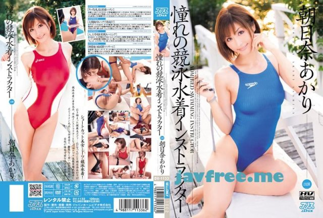 [DV-1392] SEX100人組手 朝日奈あかり - image dv1133 on https://javfree.me