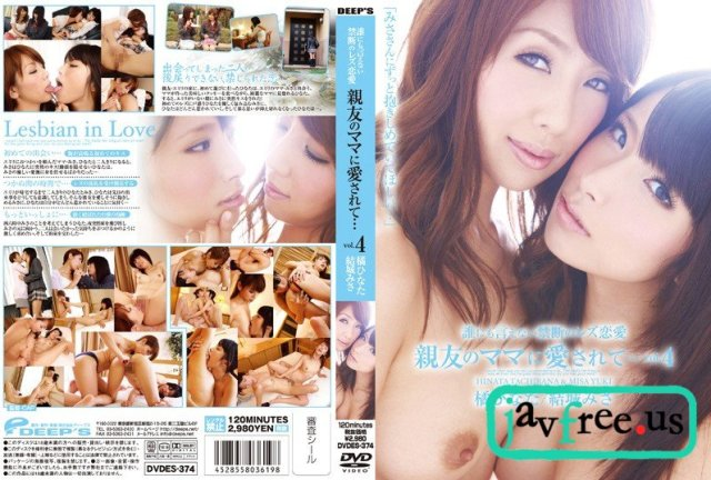 [SCF-018] もの凄い淫乱痴女30人4時間 - image dvdes374 on https://javfree.me