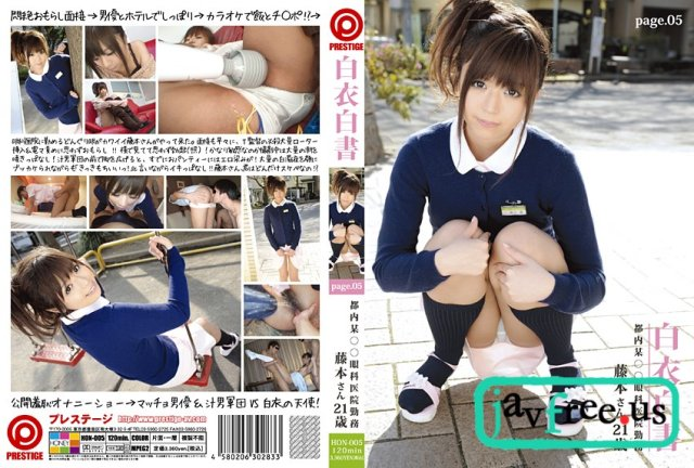 [SKY-155] スカイエンジェル Vol.105 : 新垣セナ - image e83fecb5473a0d989480384b8f1f1d13 on https://javfree.me