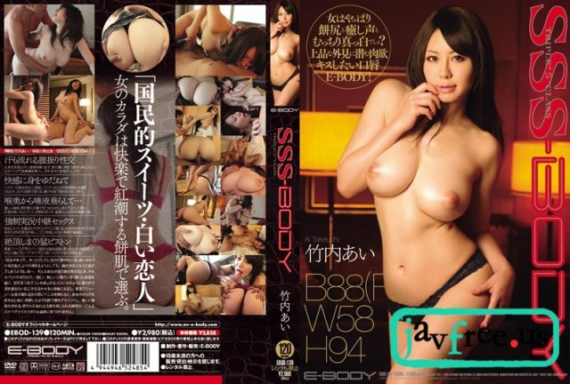 [EBOD-328] SSS-BODY 母乳&超絶潮吹く本物若妻 debut 白咲梓 - image ebod-139 on https://javfree.me