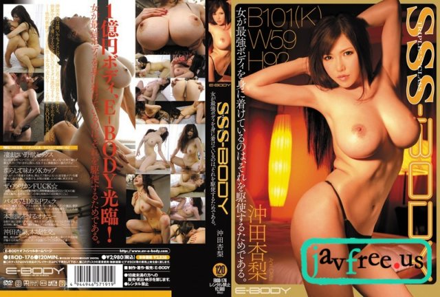 [EBOD-328] SSS-BODY 母乳&超絶潮吹く本物若妻 debut 白咲梓 - image ebod-176 on https://javfree.me