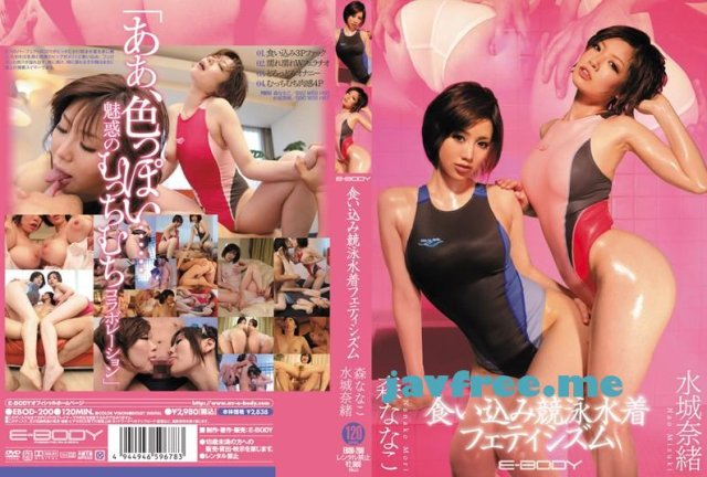 [ELO-359] 着衣SEX BEST - image ebod-200 on https://javfree.me