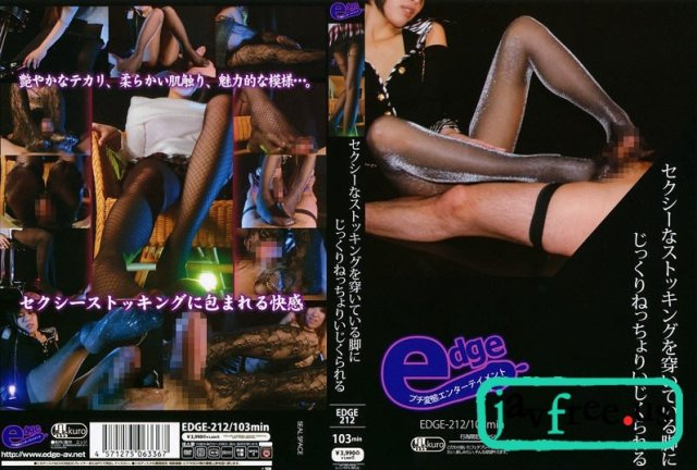 [RGD-042] THE FETISH OF 女子校生黒タイツⅢ - image edge-212 on https://javfree.me