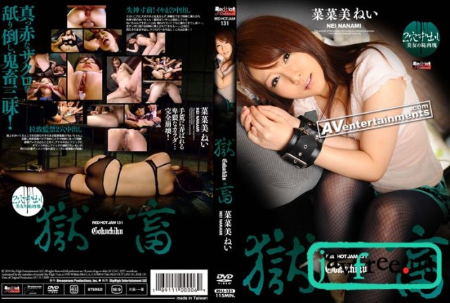 [RHJ-073] Red Hot Jam Vol. 73 - image eebcce4379ef0808c1c65fa1dd071b5a on https://javfree.me