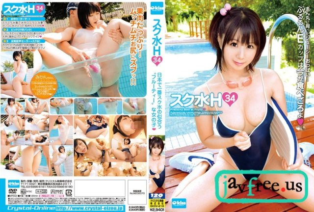 [EKDV-190] スク水H 28 - image ekdv-218 on https://javfree.me