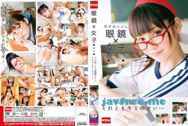 [VSPDS-642] 眼射! みづなれい - image ekdv-245 on https://javfree.me
