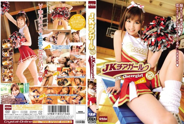 [HD][SUJI-101] 家庭内夜這い 近親強姦映像(SUJI-101) - image ekdv156 on https://javfree.me