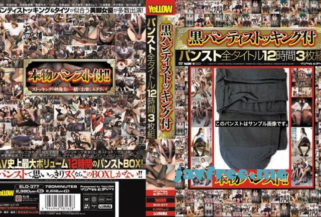 [HSRM-026] 巨乳強姦悶絶生中出し4時間 vol.3 - image elo-377 on https://javfree.me