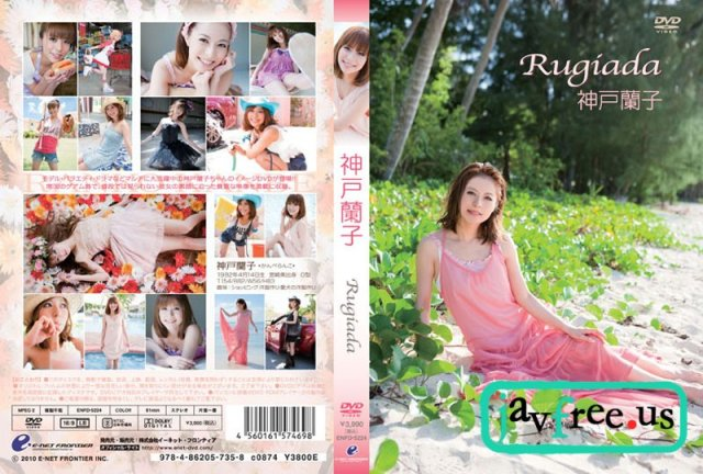 [GL-014] 素人ギャル生中出し ayami - image enfd-5224 on https://javfree.me