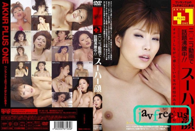 [NFDM-096] 電気按摩地獄 - image fset-165 on https://javfree.me