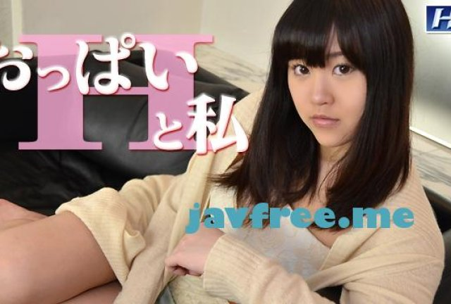 [SHE-244] siro-to NANPA 実践ナンパで読み解く女の落とし方 - image gachi594 on https://javfree.me