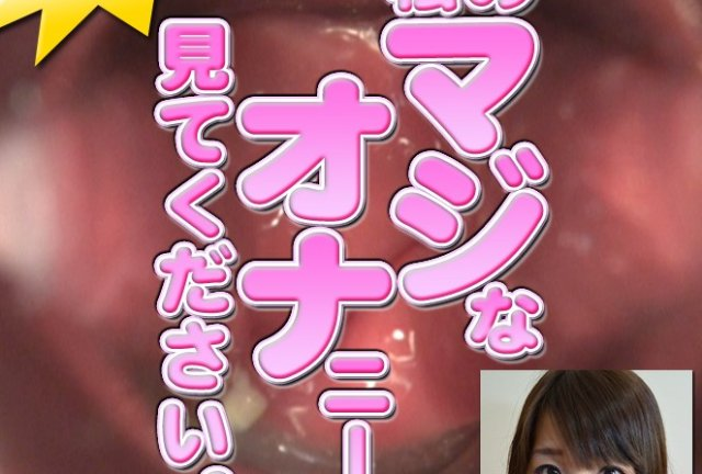 gachip186 ありす -別刊マジオナ41- - image gachip097 on https://javfree.me