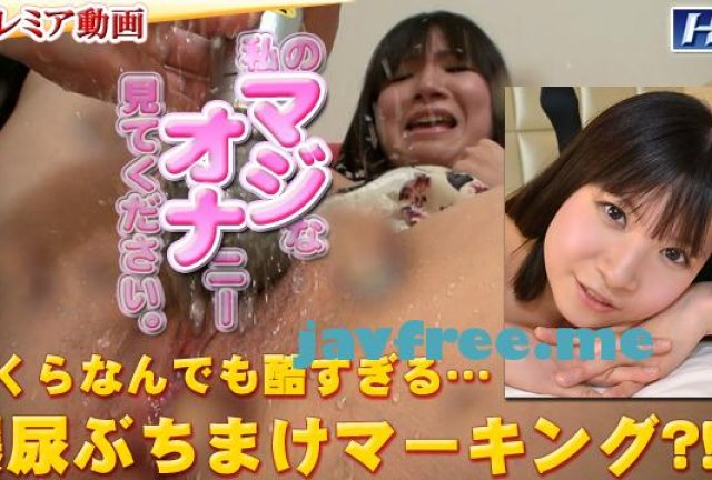 ガチん娘!gachip203 彩華 -SWEETエンジェル48- - image gachip183 on https://javfree.me