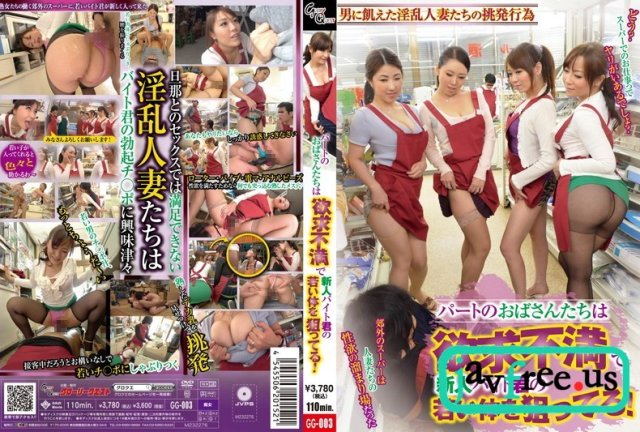 [TMSA-006] アテナいいとこ取り 4時間スペシャル エロ〜い人妻&熟女10人 BEST SELECTION 6 - image gg-003 on https://javfree.me