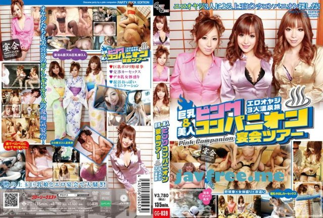 [KDMI-021] 挑発タイトイズム BEST - image gg-039 on https://javfree.me