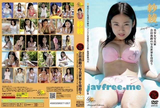 [ENFD-5407] 恋詩 紗綾 - image gppp011pl on https://javfree.me