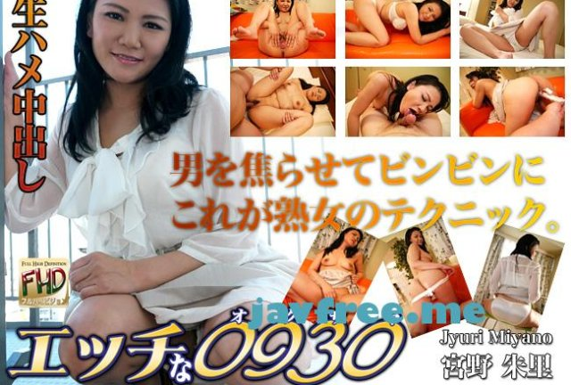 H0930 ori965 内川真理恵 Marie Uchikawa - image h0930-887 on https://javfree.me