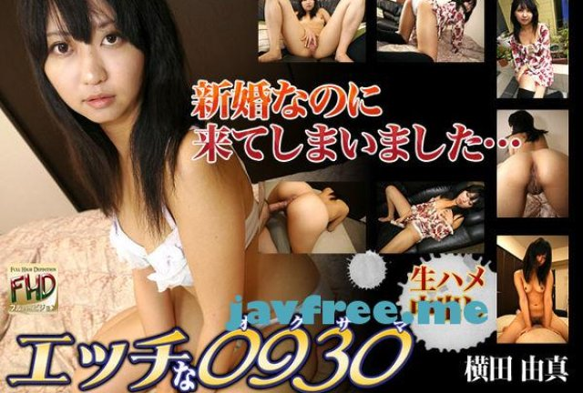 H0930 ori965 内川真理恵 Marie Uchikawa - image h0930-891 on https://javfree.me