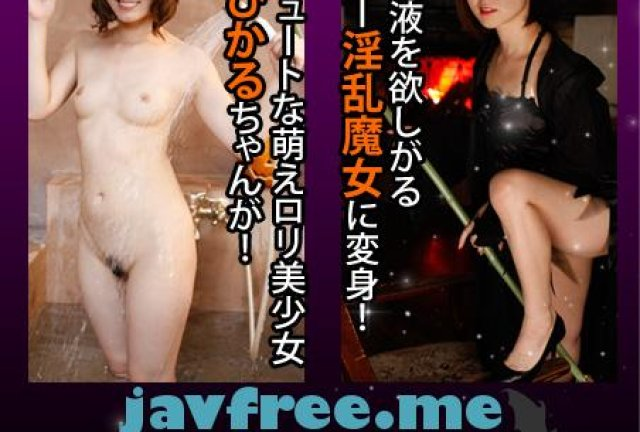 [MDB-589] BAZOOKA素人OLSEX50連発500分Special 2 - image heyzo_hd_0156 on https://javfree.me