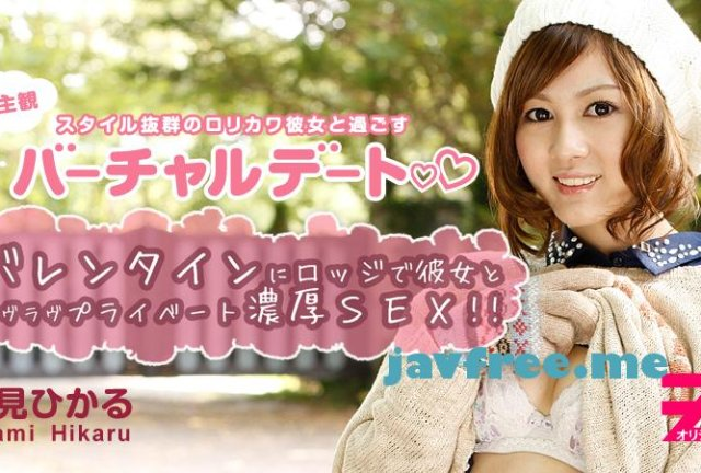 [KTDS-421] いもうとLOVEプラス 32 - image heyzo_hd_0246 on https://javfree.me