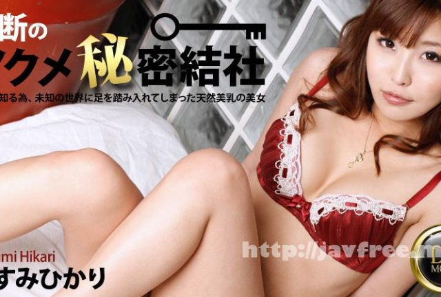 [DGL-053] MIYABIの全裸家庭教師 - image heyzo_hd_0405_full on https://javfree.me