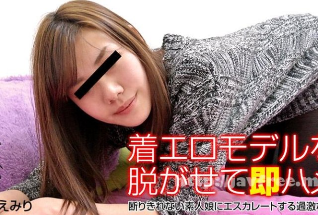 [DGL-053] MIYABIの全裸家庭教師 - image heyzo_hd_0451_full on https://javfree.me