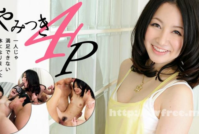 [YAG-077] 露出人妻倶楽部 SP260分 岩佐あゆみ - image heyzo_hd_0463_full on https://javfree.me