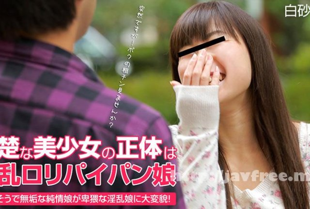[BDSR-094] 黒髪女子校生3 - image heyzo_hd_0525_full on https://javfree.me