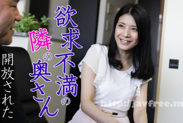 [DVD][BT-97] A nympho wife fuck with her husband : Kana Aizawa - image heyzo_hd_0616_full on https://javfree.me