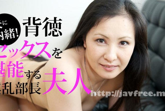 [ONEZ-028] 恋夜 For You 第7章 みお - image heyzo_hd_0633_full on https://javfree.me