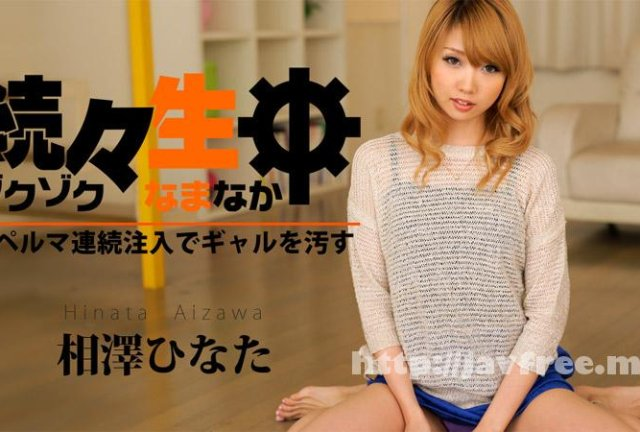 [STAR-333] 監禁飼育された女子校生ペット SARAH - image heyzo_hd_0757_full on https://javfree.me