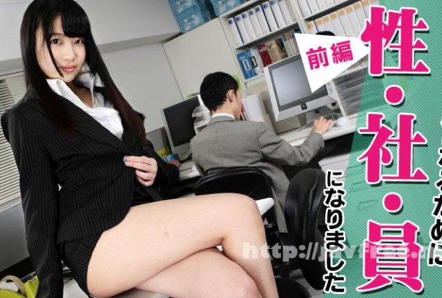 Heyzo 1543 綾瀬ゆいの手コキッス - image heyzo_hd_0818_full on https://javfree.me