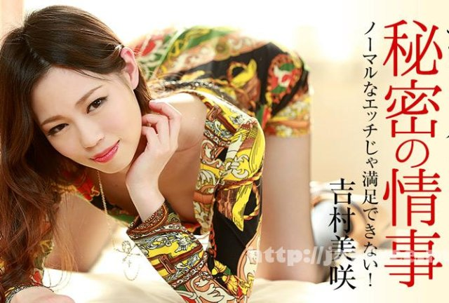 [GDTM-063] Jカップ超乳 - image heyzo_hd_0919_full on https://javfree.me