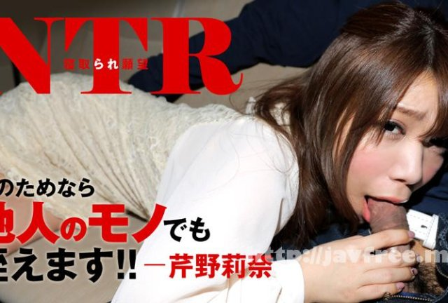 Heyzo 1692 芹野莉奈の手コキッス - image heyzo_hd_0938_full on https://javfree.me