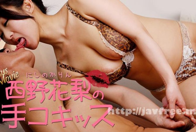 [VIKG-204] 絶品BODY コスプレSEXヤリまくり - image heyzo_hd_1071_full on https://javfree.me