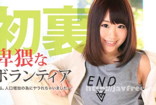 Heyzo 1488 高山玲奈の手コキッス - image heyzo_hd_1129_full on https://javfree.me