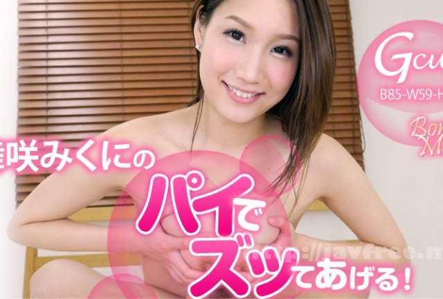 [IPTD-856] 究極BODYと最高のSEX4本番 舞咲みくに - image heyzo_hd_1339_full on https://javfree.me