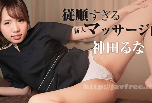 [MKBD-S143] KIRARI 143 週末モデル : 神田るな (ブルーレイ版) - image heyzo_hd_1590_full on https://javfree.me