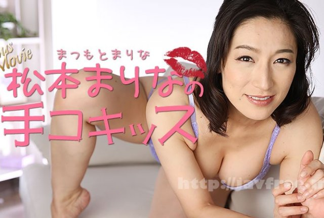 [HD][MMMB-002] 働くオバさん 五十路の性欲 - image heyzo_hd_1706_full on https://javfree.me