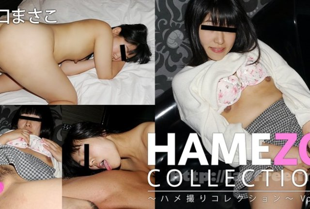 [HD][OREC-712] まなみ 4 - image heyzo_hd_1738_full on https://javfree.me