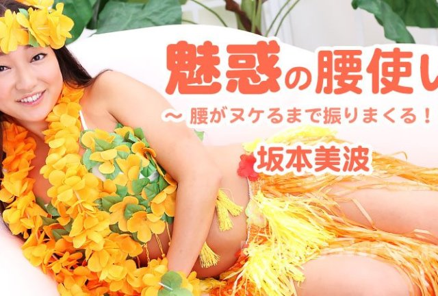 Tokyo Hot kb1516 チーム木村番外編 --  桂木紀子 - image heyzo_hd_1745_full on https://javfree.me