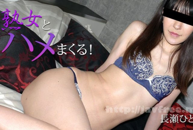 [HD][IENE-935] スク水で接客するハーレムソープ - image heyzo_hd_1843_full on https://javfree.me